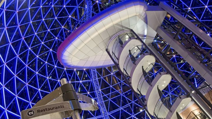 Dome at Victoria Square