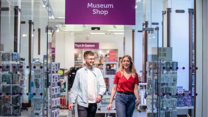 Ulster Museum2